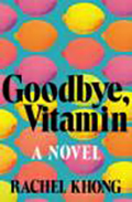 Image of Goodbye Vitamin Book Cover